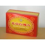 A-Beijing Bai Feng Wan Gift Box 6's