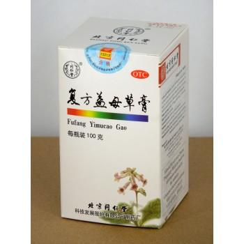 A-Fu Fang Yi Mu Cao Gao