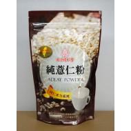 B-Adlay Powder