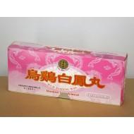 A-Wu Ji Bai Feng Wan 10's