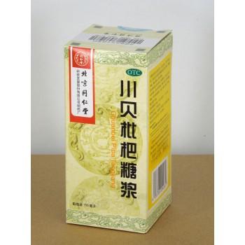 A-Chuan Bei Pi Pa Tang Jiang