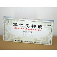 A-Zao Ren An Shen Ye