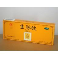 A-Sheng Mai Yin