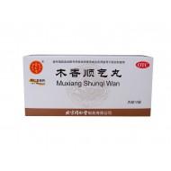 A-Mu Xiang Shun Qi Wan